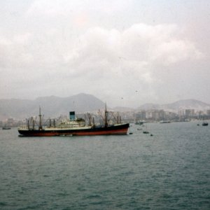 Victoria Harbour, Hong Kong 1964