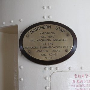 Northern Star builders plate
