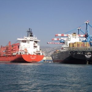 CCNI GUAYAS & MSC PARIS