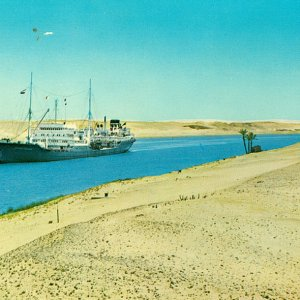 British Vigilance (was : UNKNOWN in SUEZ CANAL)